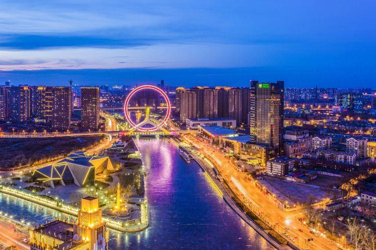 Eye of Tianjin4