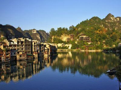 Wuyanghe National Scenic Area
