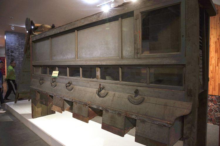Guizhou Tea Culture Ecological Museum2