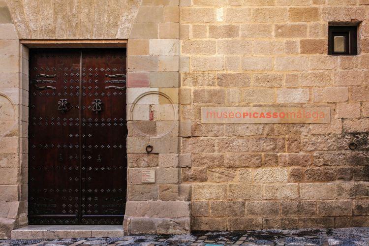피카소 미술관1