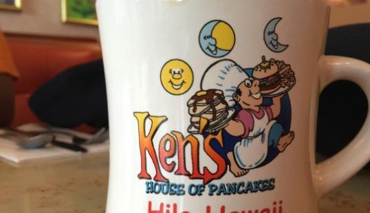Ken's House of Pancakes