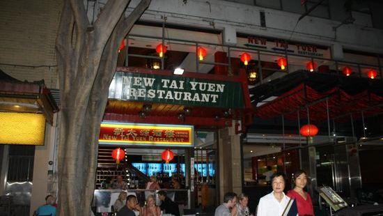 New Tai Yuen