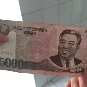 开城游记图文-春假玖日·诚意朝鲜(^ ^)