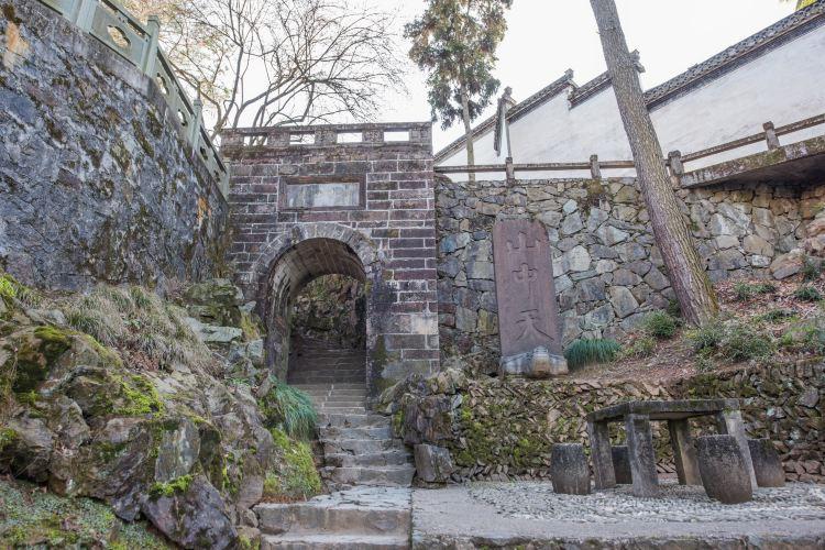 Xin'an Monument Park4