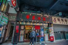 """吃货游香港 这些""""撞星""""几率高的茶餐厅你一定要知道"""