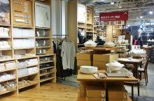 生活处处有美学,东京那些好逛的小清新杂货店