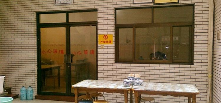 Dingjia Xiaosurou2
