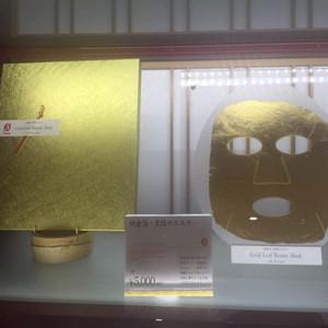中央区游记图文-最有日本特色的礼品,原来在这里
