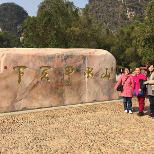 灵川游记图文-真山真水真舞台,桂林美极了。山水甲天下名不虚传!---西安至桂林双飞5日团队游