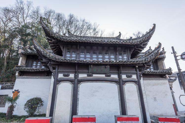 Shexian County Taibai Building1