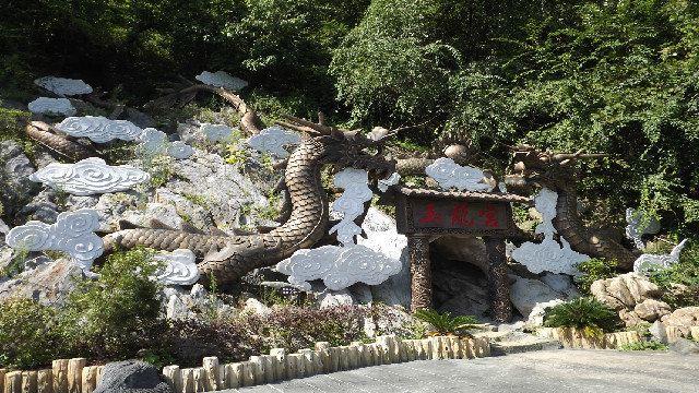 雙龍生態旅遊度假區4