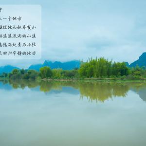 丹霞山游记图文-烟雨丹霞山,倘若画中游。
