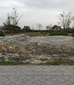 [洛阳游记图片] 河南~陕西9日行,女神女皇的朝拜之路