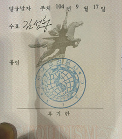 [平壤游记图片] 朝鲜
