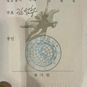 开城游记图文-朝鲜