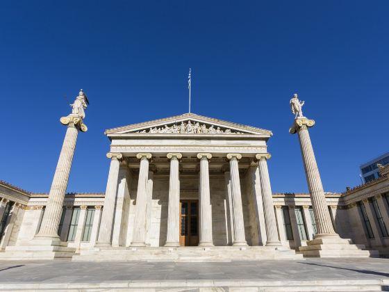 雅典科學院