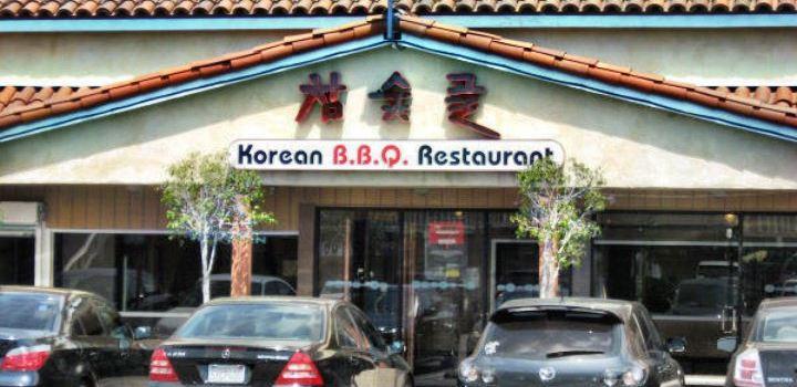 Cham Cham Korean BBQ1