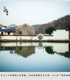 [芜湖游记图片] 芜湖,真好江南见到你!