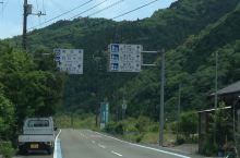 因为生日是8月4日,日文发音和桥一样,所以我很喜欢看桥,四国岛有很多特色的桥,有拱桥,廊桥,折合式桥