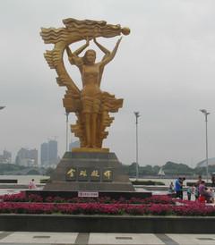 [平湖游记图片] 2014年儿童节嘉兴平湖市东湖-莫氏庄园