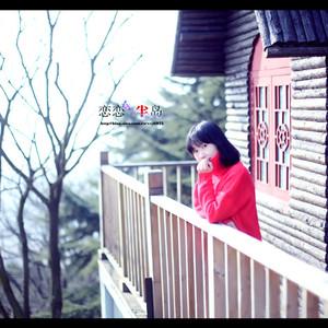 胶州游记图文-【青岛】醒在有阳光的北方冬日