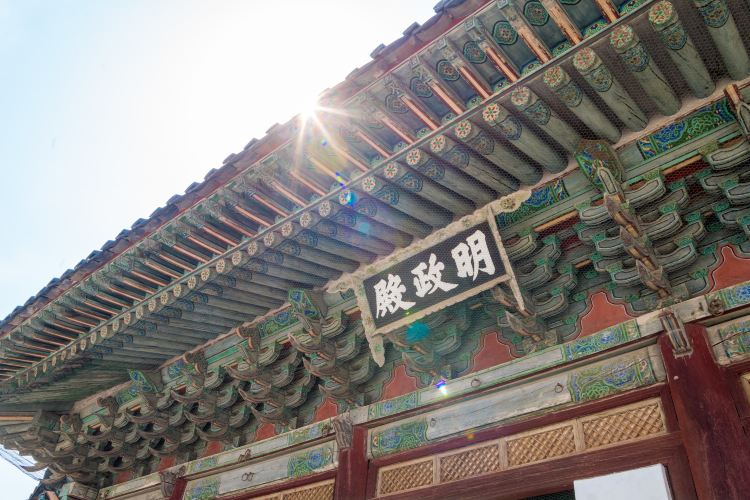 Changgyeonggung Palace3