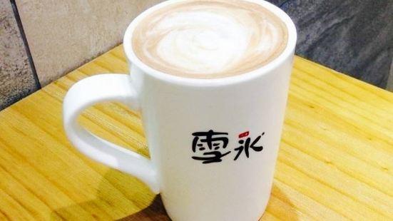 咕蒂‧咕蒂研磨咖啡(愛河店)