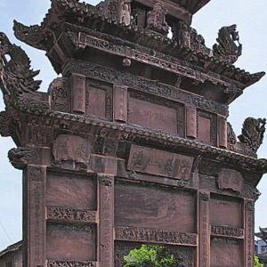 犍为文庙旅游景点攻略图