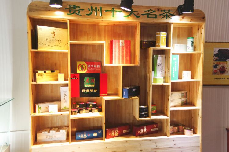 Guizhou Tea Culture Ecological Museum3