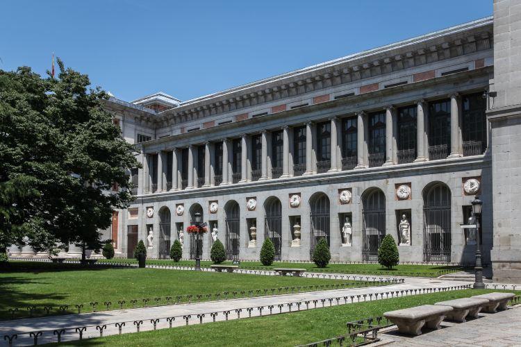 Museo Nacional Centro de Arte Reina Sofía1