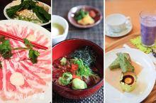 【日本南九州】从鹿儿岛到宫崎,一场关于自然和美食之旅