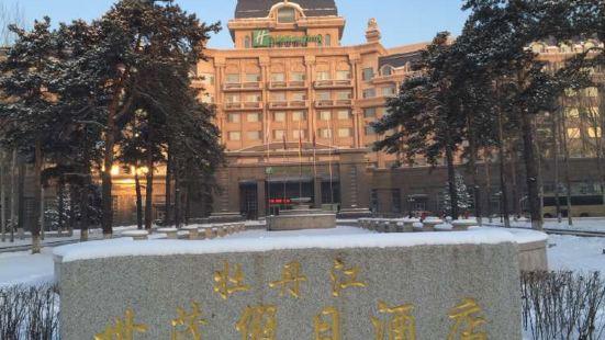 世茂假日酒店--中餐廳