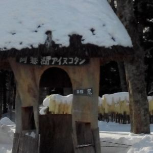 阿寒湖阿伊努村旅游景点攻略图