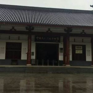 中国花炮文化博物馆旅游景点攻略图