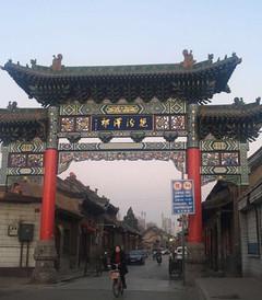 [太原游记图片] 早春游祁县老街、太原晋祠和平遥双林寺