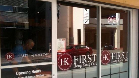 First Hong Kong Cafe