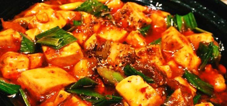 Chen Mapo tofu (Luomashi)2