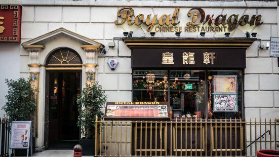 Royal Dragon Chinese