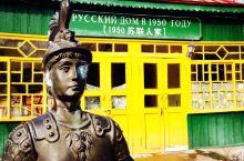 到了哈尔滨一定要做的8件事情