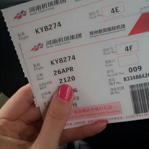 新郑游记图文-小仙儿小白说走就走的旅行