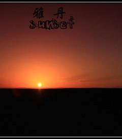 """[敦煌游记图片] 梦在丝绸之路——""""三疯组合""""兰州—敦煌—张掖—祁连—青海—西宁西北7日漫游"""