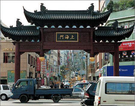 Busan China Town