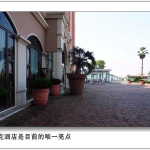 平湖游记图文-梦断九龙山