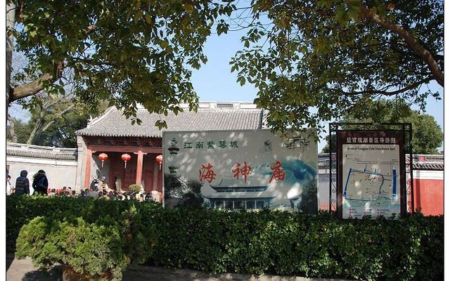 海宁之行——海神庙