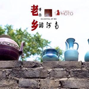 许昌游记图文-老乡带你游河南 许昌两日行