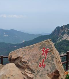 [山东游记图片] 2014山东自驾行第五站——沂山