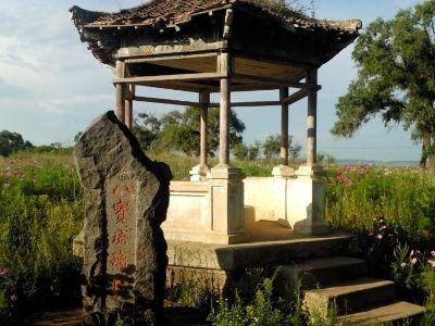 渤海國上京龍泉府宮城遺址