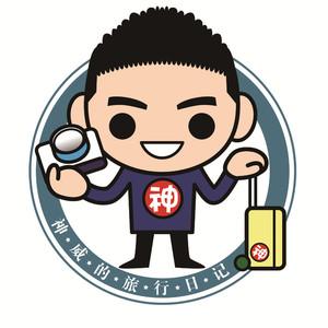 荆州游记图文-神威#寰行中国#武汉到成都文化自驾之旅