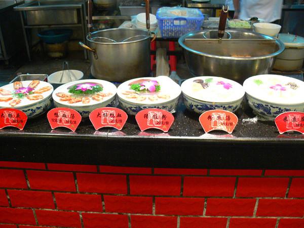 温州龙鱼3天 6月 ¥500 亲子 温州龙鱼论坛 温州龙鱼第9张