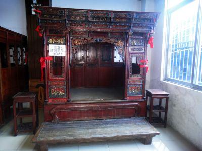 Danxia Mountain Sex Culture Museum